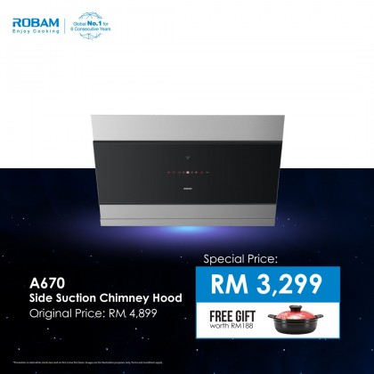 ROBAM Side Suction A 670