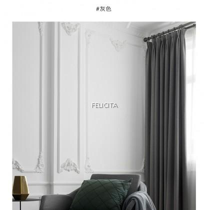 Minimalist Linen 90% Sunblock Curtain